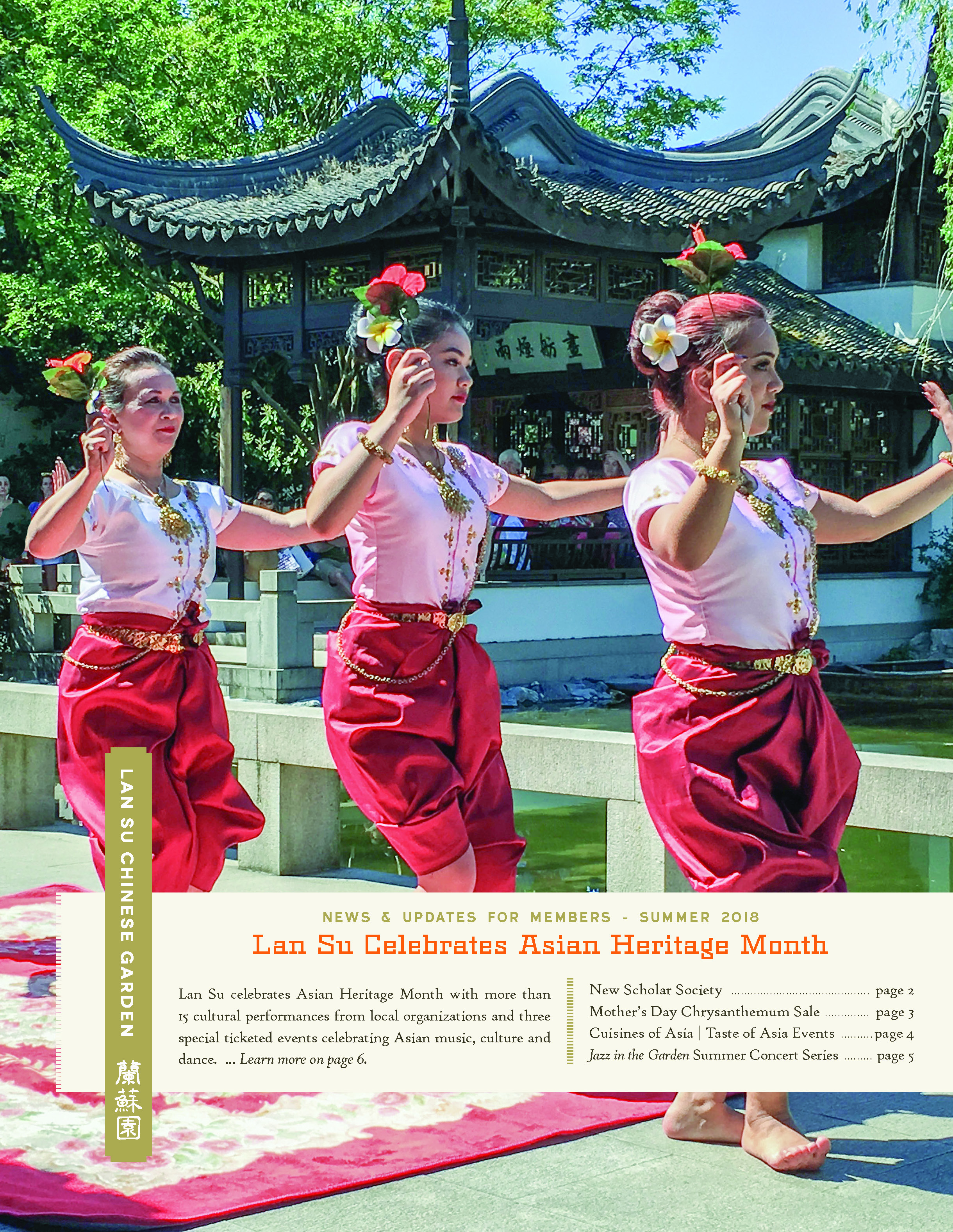Lan Su Summer 2018 Newsletter