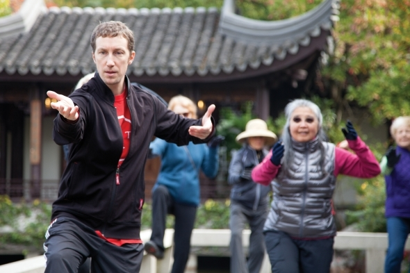 Tai-chi-mark  page-header