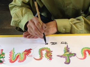 Calligraphy Art Demonstration at Lan Su Chinese Garden