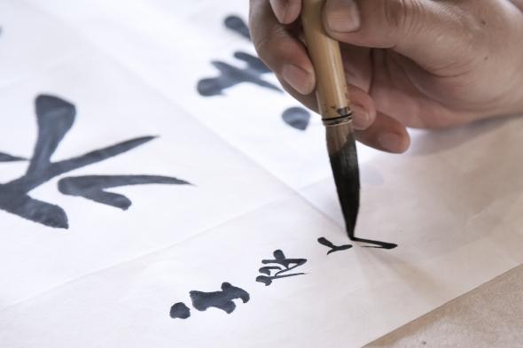 Calligraphy Demonstration at Lan Su Chinese Garden