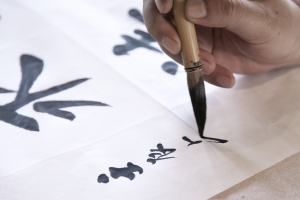 Calligraphy at Lan Su Chinese Garden