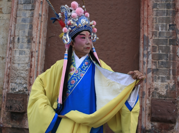 ALYCTOFCA - Lan Su Chinese Garden