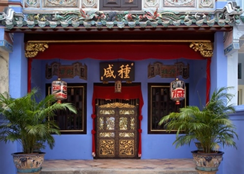 Wee Residence, Baba House, Singapore - Chinese Houses of Southeast Asia: The Eclectic Architecture of Sojourners and Settlers by Ronald G. Knapp
