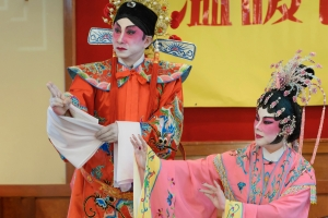 Chinese Opera - Lan Su Chinese Garden