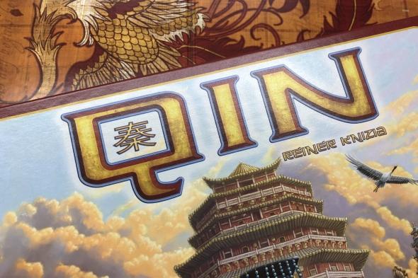 Qin Board Game